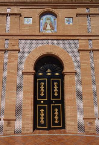 La Puerta del Pozo ahora