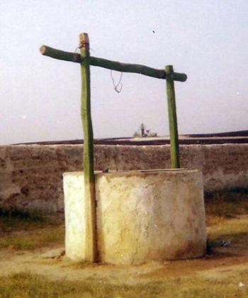 Der Brunnen in den ersten Zeiten