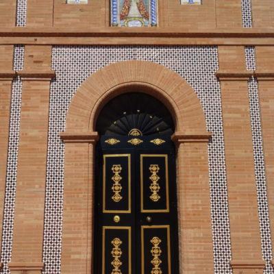 Drzwi Świętej Studni dzisiaj