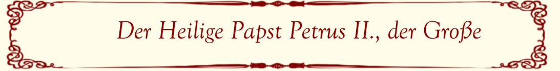 Der Hl. Papst Petrus II